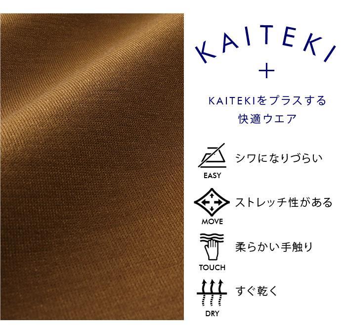 【冬最終】【pd0106】大きいサイズ メンズ ESPECIALLY FOR KAITEKI ライト ダンボール トレーナー 秋冬新作 872543z