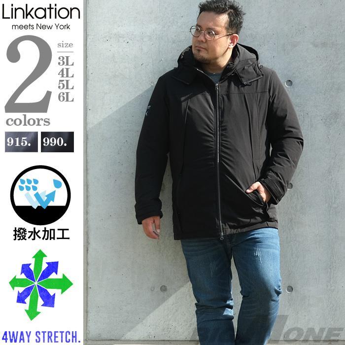 【bmo】【冬最終】大きいサイズ メンズ LINKATION 撥水 + ストレッチ ダウン ジャケット コート la-b200501