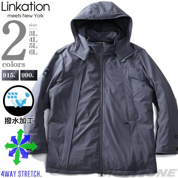 大きいサイズ メンズ LINKATION 撥水 + ストレッチ ダウン ジャケット コート 秋冬新作 la-b200501