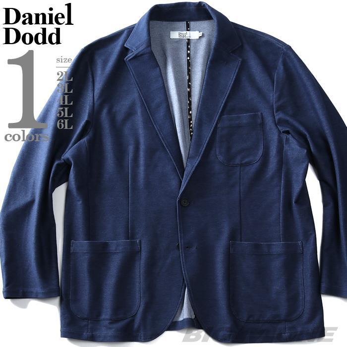 【冬最終】大きいサイズ メンズ DANIEL DODD インディゴ カット ジャケット azcj-200406
