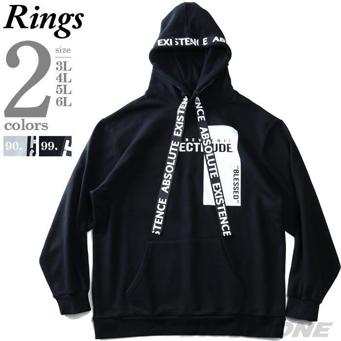【bmo】大きいサイズ メンズ RINGS リングス テープ ギミック プルオーバー パーカー 130665