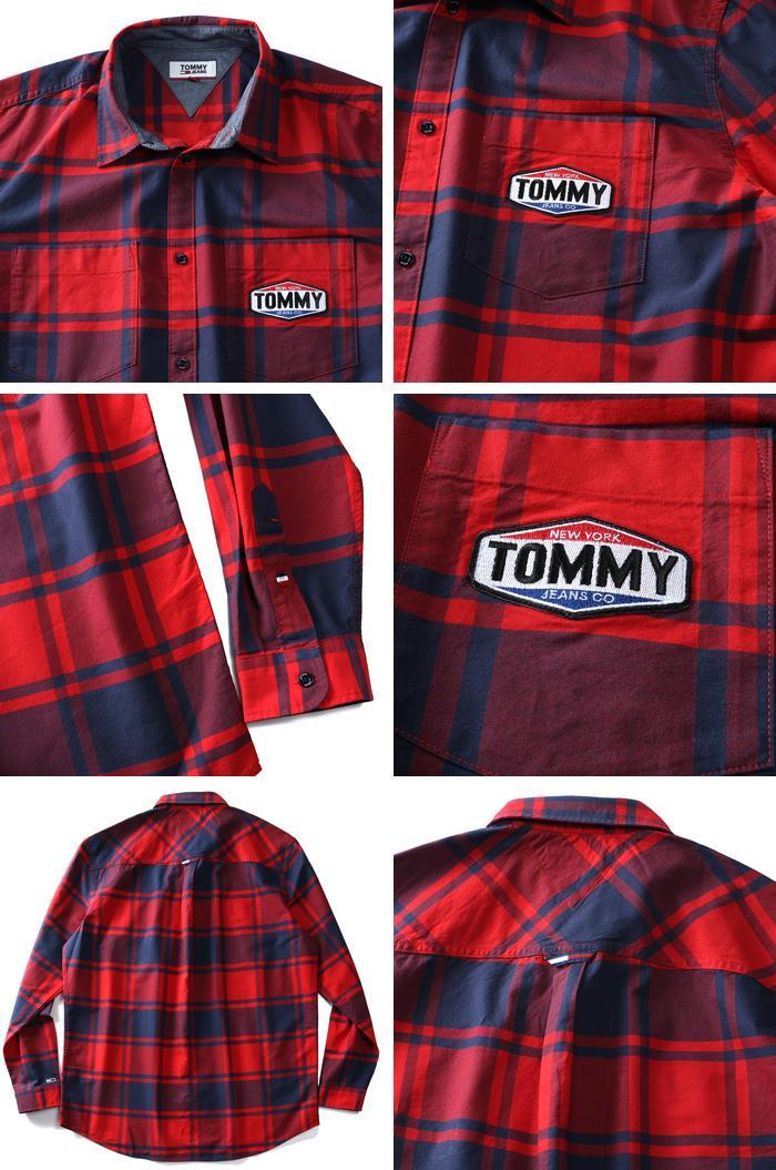 【冬最終】大きいサイズ メンズ TOMMY JEANS トミージーンズ オックスフォード チェック柄 シャツ USA直輸入 dm0dm08389