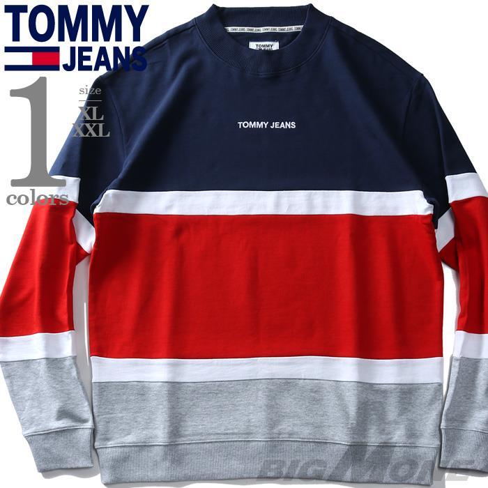大きいサイズ メンズ TOMMY JEANS トミージーンズ クルーネック 切替 トレーナー USA直輸入 dm0dm08404