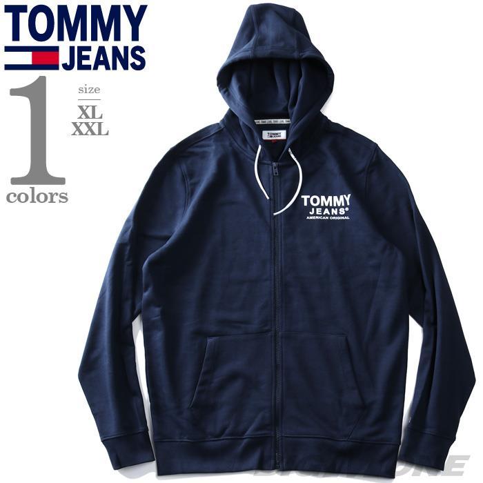 【冬最終】大きいサイズ メンズ TOMMY JEANS トミージーンズ フルジップ パーカー USA直輸入 dm0dm08414