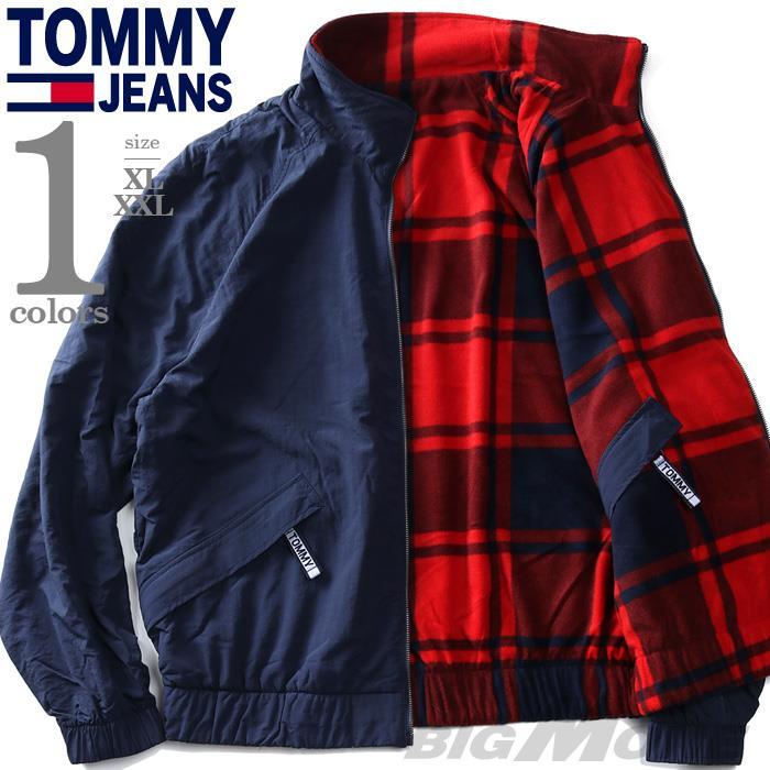 大きいサイズ メンズ TOMMY JEANS トミージーンズ リバーシブル フルジップ ジャケット USA直輸入 dm0dm08425