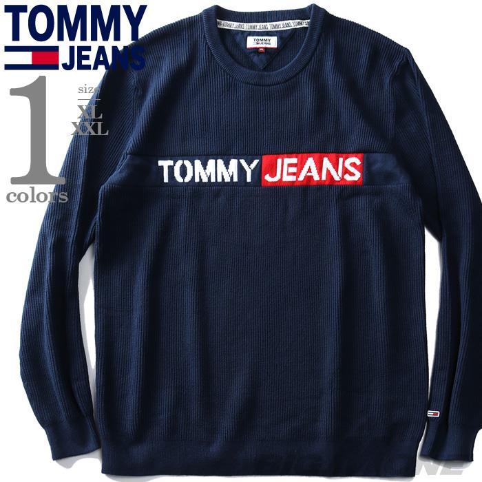 大きいサイズ メンズ TOMMY JEANS トミージーンズ クルーネック ロゴ セーター USA直輸入 dm0dm08484