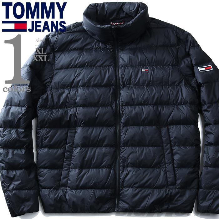 大きいサイズ メンズ TOMMY JEANS トミージーンズ ライト ダウン ジャケット USA直輸入 dm0dm08678