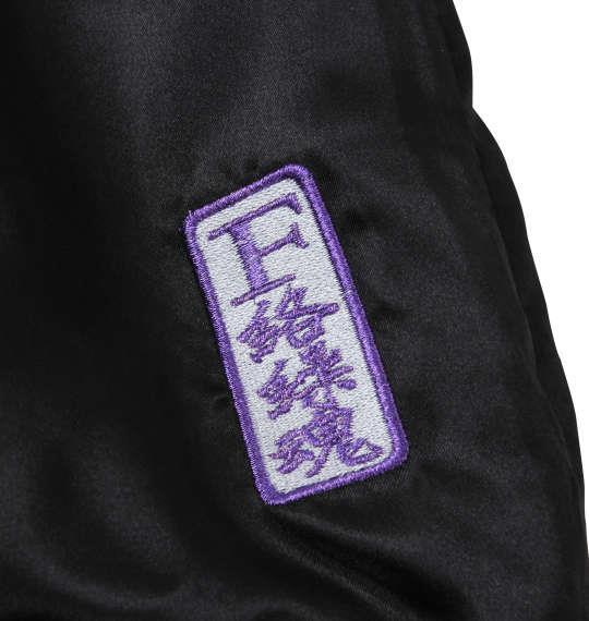 大きいサイズ メンズ 絡繰魂 × DRAGONBALL Z フリーザ宇宙の帝王 リバーシブル スカジャン ブラック × パープル 1273-0340-1 3L 4L 5L 6L