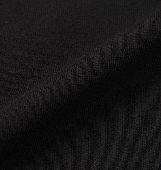 大きいサイズ メンズ RealBvoice 裏毛 スウェット パンツ ブラック 1274-0330-2 3L 4L 5L 6L