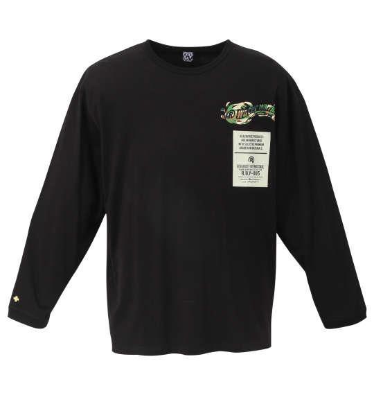 大きいサイズ メンズ RealBvoice リブ付 長袖 Tシャツ ブラック 1278-0660-2 3L 4L 5L 6L