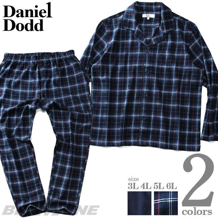 大きいサイズ メンズ DANIEL DODD 長袖 フランネル パジャマ 秋冬新作 azpj-200501