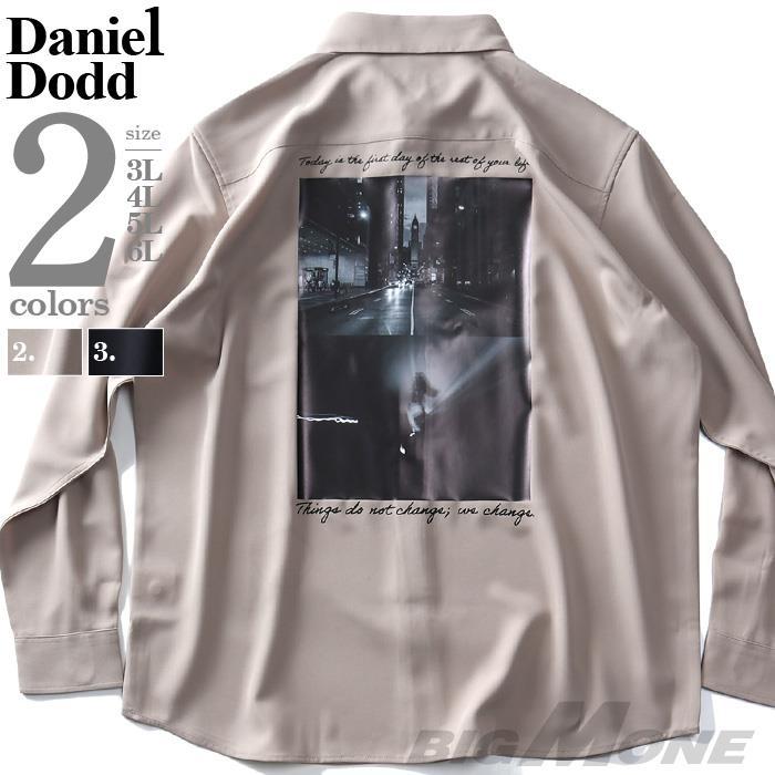 大きいサイズ メンズ DANIEL DODD 長袖 ポリエステル 転写 バックプリント シャツ 916-200427