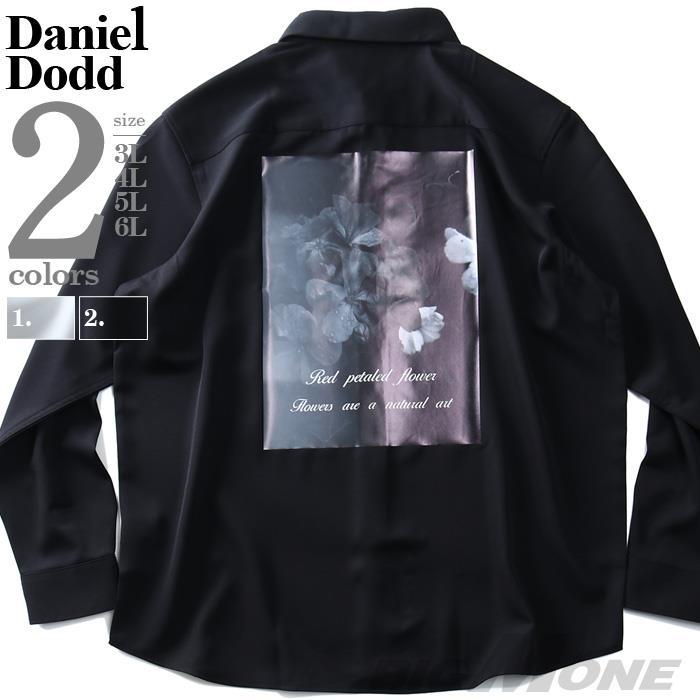 大きいサイズ メンズ DANIEL DODD 長袖 ポリエステル 転写 フラワー バックプリント シャツ 916-200428