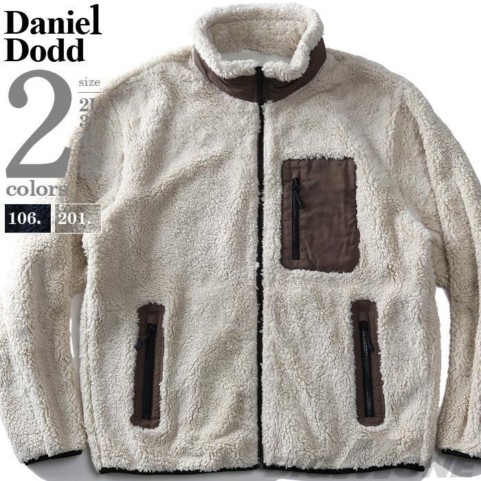 【冬最終】大きいサイズ メンズ DANIEL DODD シープ ボア カット ジャケット azcj-200430