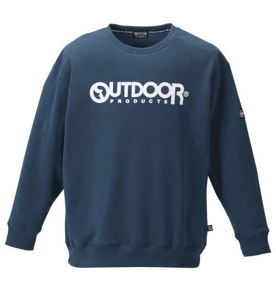 大きいサイズ メンズ OUTDOOR PRODUCTS 裏起毛 クルー トレーナー ブルー 1258-0310-4 3L 4L 5L 6L 8L