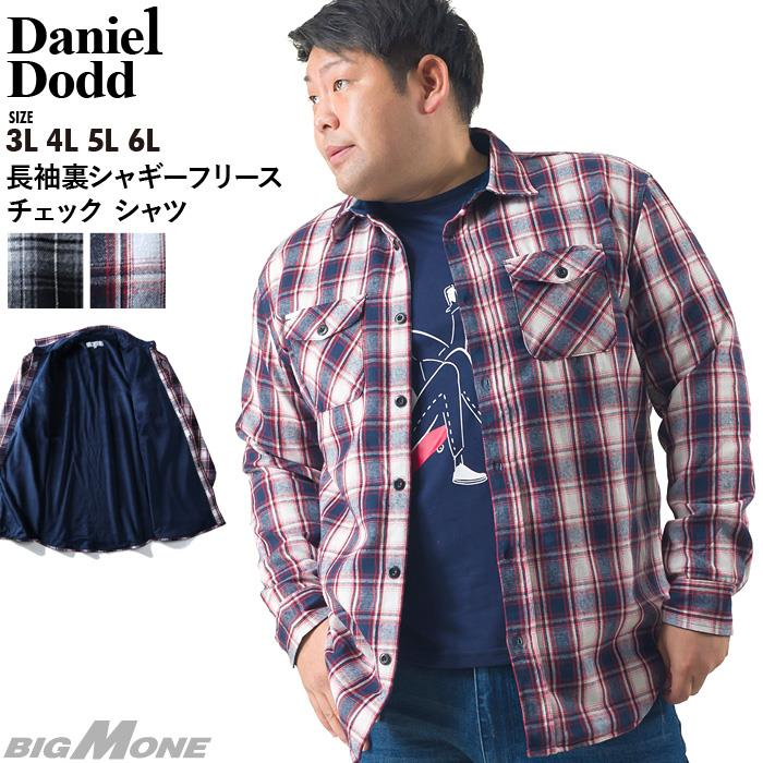 大きいサイズ メンズ DANIEL DODD 長袖 裏シャギーフリース チェック シャツ 651-200501