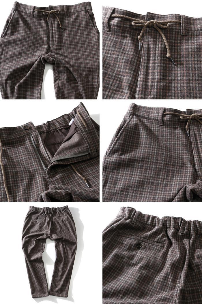【冬最終】大きいサイズ メンズ DANIEL DODD ウールタッチ サイドシャーリング パンツ 651-p200501