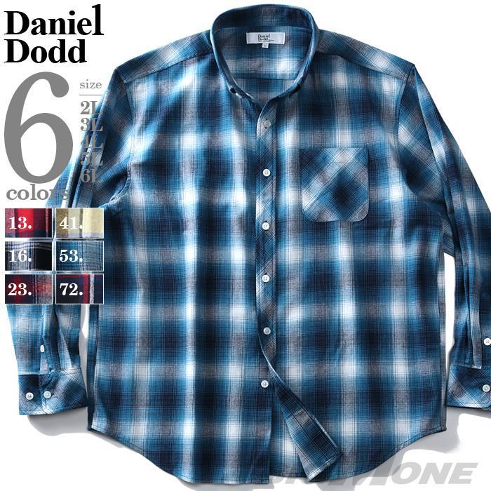 大きいサイズ メンズ DANIEL DODD 長袖 ビエラ チェック 起毛 ボタンダウン シャツ 936-200409