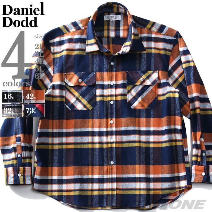 大きいサイズ メンズ DANIEL DODD 長袖 ヘビー ビエラ バータック 配色 シャツ 936-200410