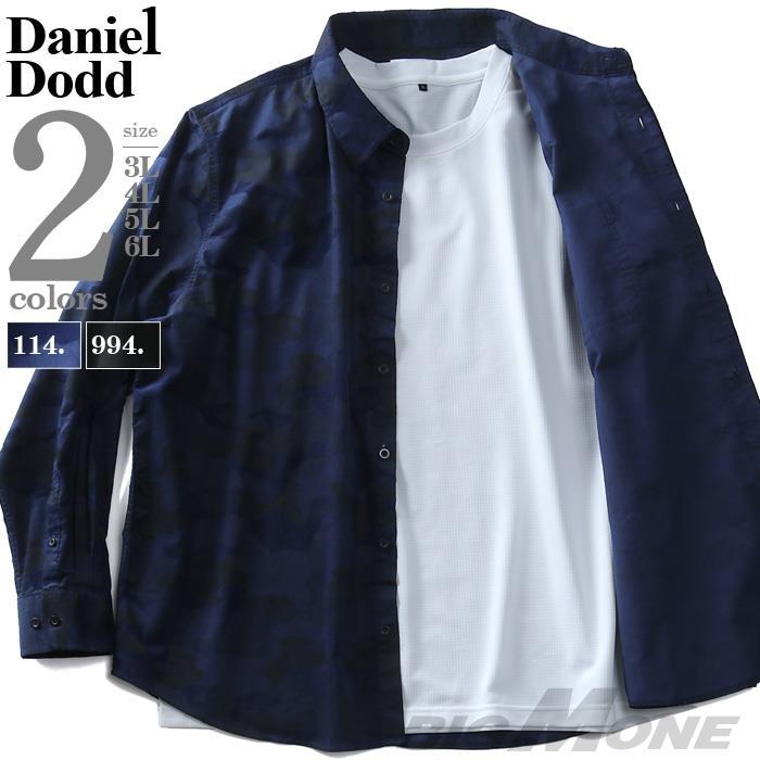 大きいサイズ メンズ DANIEL DODD 長袖 コーデュロイ 迷彩 アンサンブル シャツ 285-200503