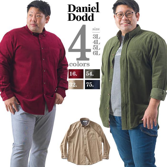 【ws0122】大きいサイズ メンズ DANIEL DODD 長袖 コーデュロイ ボタンダウン シャツ 651-200513