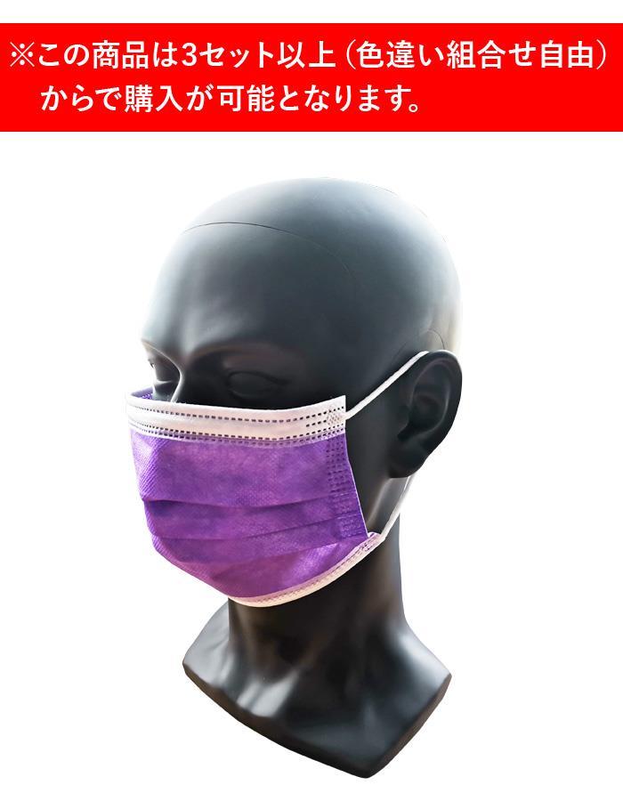 カラフル 不織布 マスク 10枚入 ふつうサイズ ak-1001
