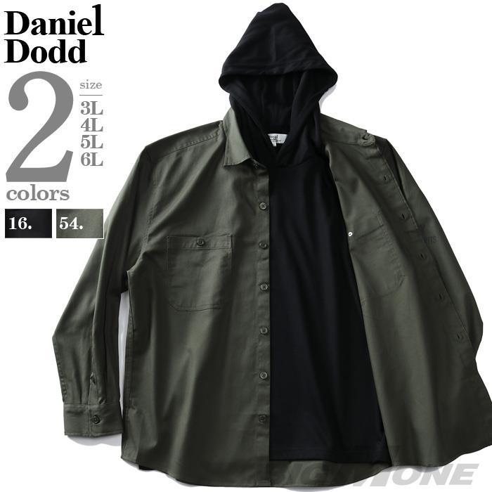 大きいサイズ メンズ DANIEL DODD 長袖 ミリタリー シャツ + パーカー アンサンブル 936-200423