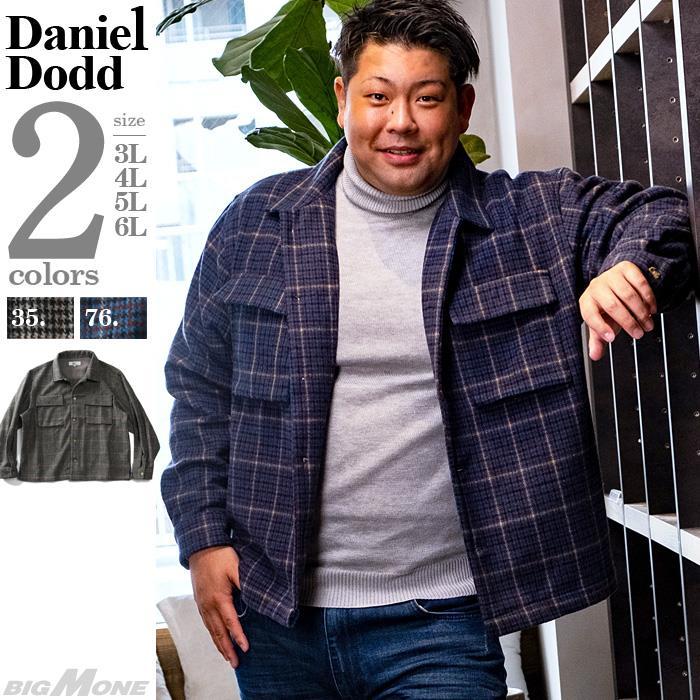 大きいサイズ メンズ DANIEL DODD 長袖 ウール混 CPO シャツ 秋冬新作 651-200514