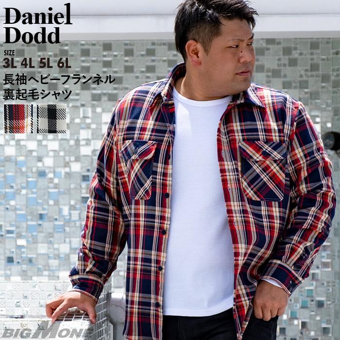大きいサイズ メンズ DANIEL DODD 長袖 ヘビー フランネル 裏起毛 シャツ 651-200416