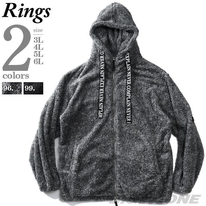 【bmo】大きいサイズ メンズ RINGS リングス アーチロゴ ボア フルジップ パーカー 130668