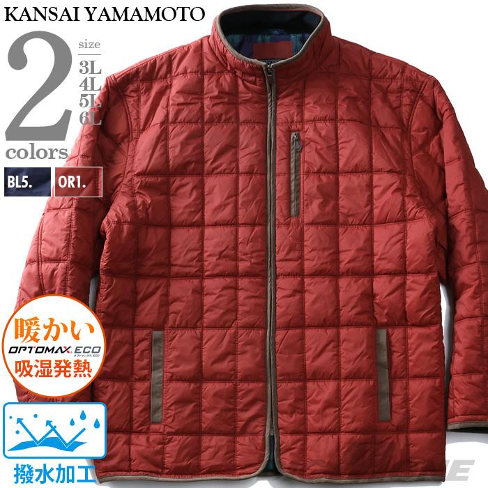 【bmo】大きいサイズ メンズ KANSAI YAMAMOTO ブロック キルト 中綿 ジャケット 撥水加工 2l056k