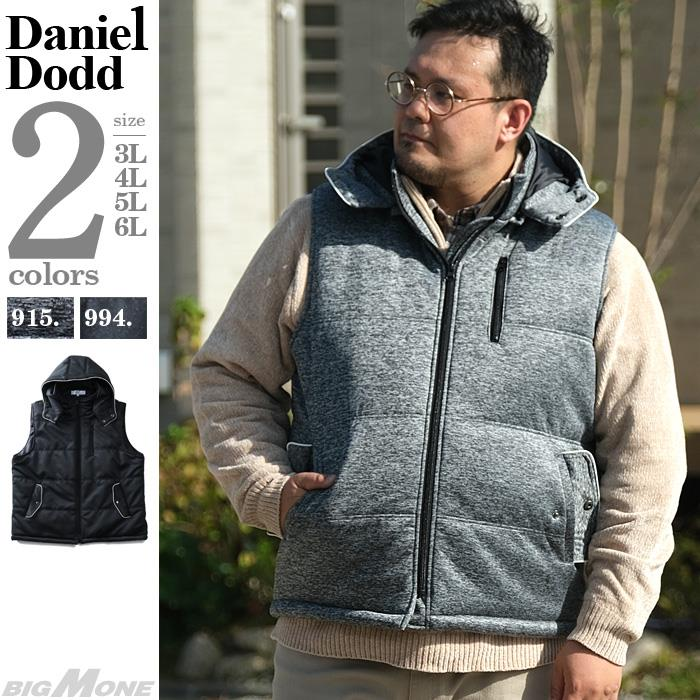 【冬最終】大きいサイズ メンズ DANIEL DODD 杢柄 ポンチ 中綿 ベスト 秋冬新作 936-b200501