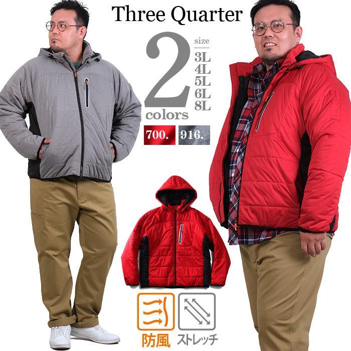 【冬最終】大きいサイズ メンズ Three Quarter ストレッチ ニット フード脱着 中綿 ブルゾン 207-b200504