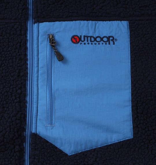 大きいサイズ メンズ OUTDOOR PRODUCTS ナッピング フリース ジャケット ネイビー 1258-0315-2 3L 4L 5L 6L 8L