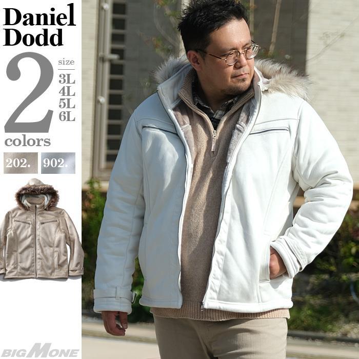 【冬最終】大きいサイズ メンズ DANIEL DODD フェイクムートン セパレートフード ブルゾン 936-b200507