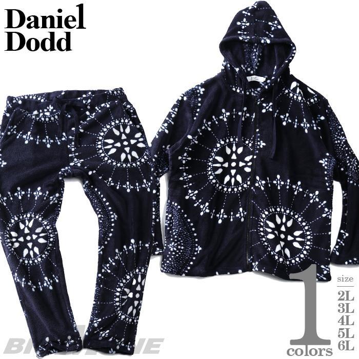 大きいサイズ メンズ DANIEL DODD 紋様柄 フルジップ ボア パーカー 上下セット 秋冬新作 azts-200602
