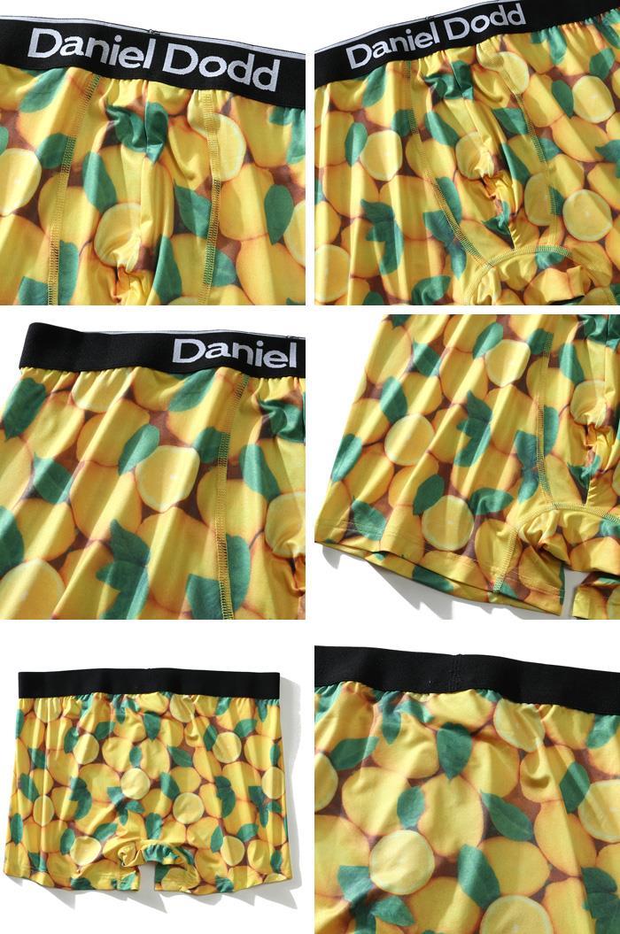 大きいサイズ メンズ DANIEL DODD 吸汗速乾 ストレッチ レモン柄 ボクサー ブリーフ パンツ 肌着 下着 秋冬新作 azup-209041