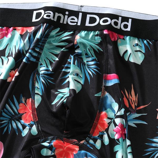 【下着3点対象】大きいサイズ メンズ DANIEL DODD 吸汗速乾 ストレッチ サウスアメリカ ボクサー ブリーフ パンツ 肌着 下着 azup-209044 3p1990