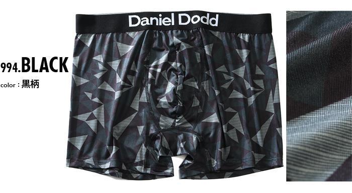 大きいサイズ メンズ DANIEL DODD 吸汗速乾 ストレッチ 幾何学柄 ボクサー ブリーフ パンツ 肌着 下着 秋冬新作 azup-209047