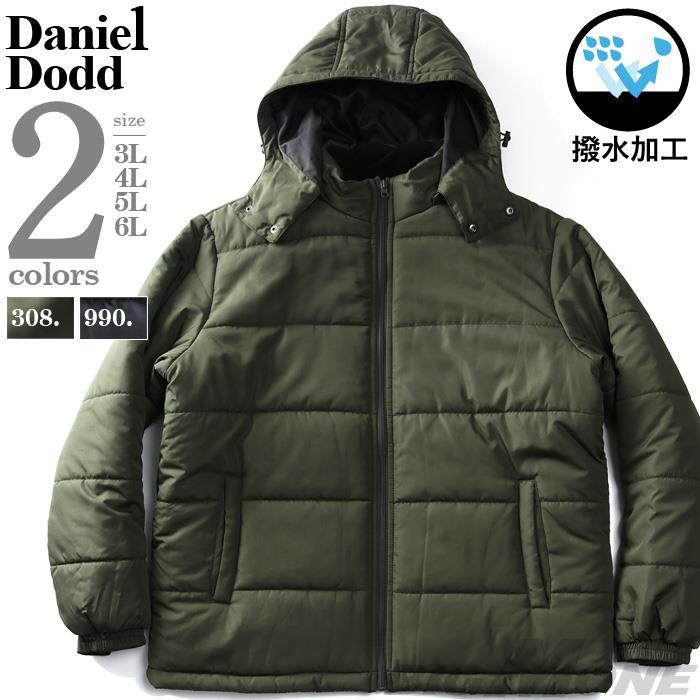 【冬最終】大きいサイズ メンズ DANIEL DODD 撥水加工 セパレートフード 中綿 ブルゾン 936-b200502