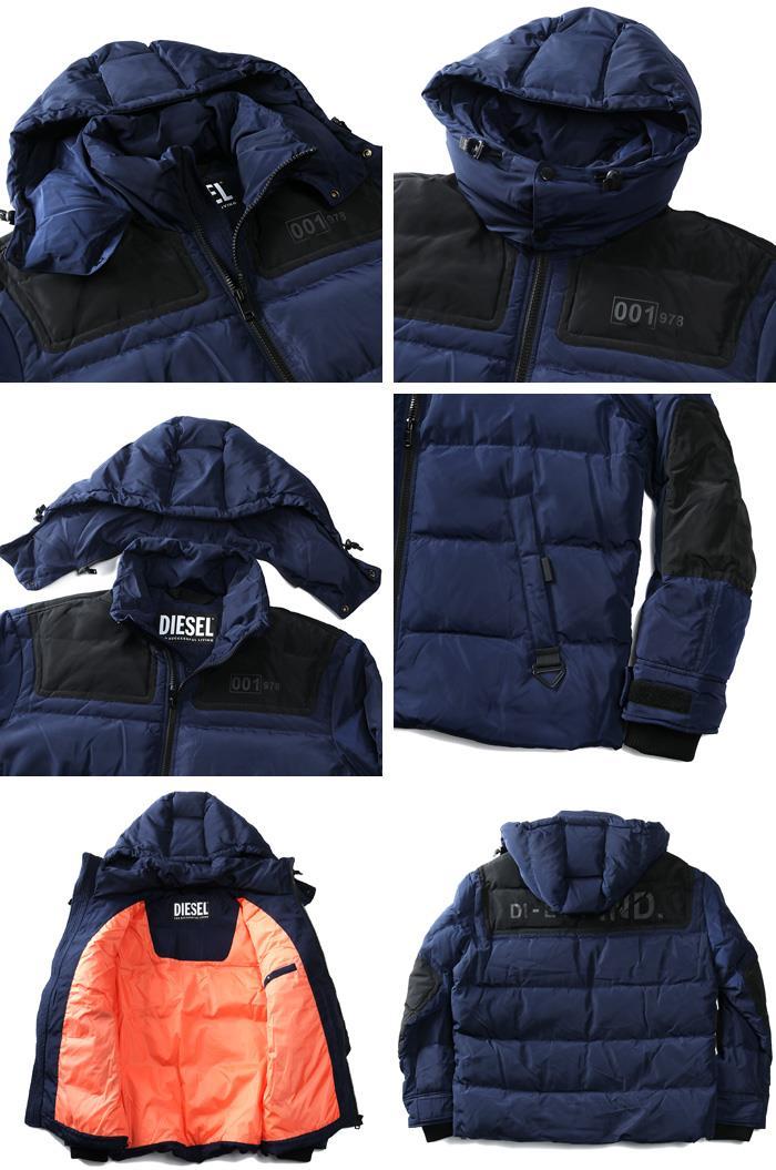 【冬最終】大きいサイズ メンズ DIESEL ディーゼル ダウン ジャケット W-RUSSELL 直輸入品 a00555-0hava