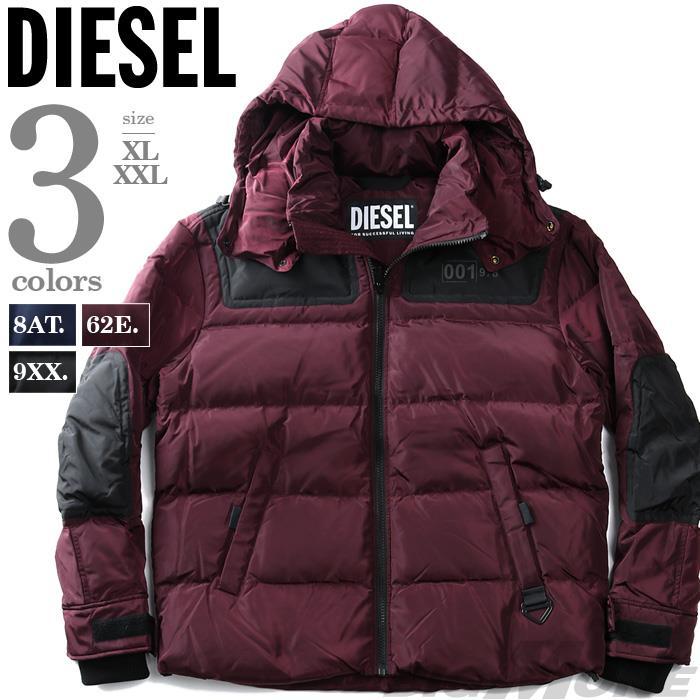 大きいサイズ メンズ DIESEL ディーゼル ダウン ジャケット W-RUSSELL 直輸入品 a00555-0hava