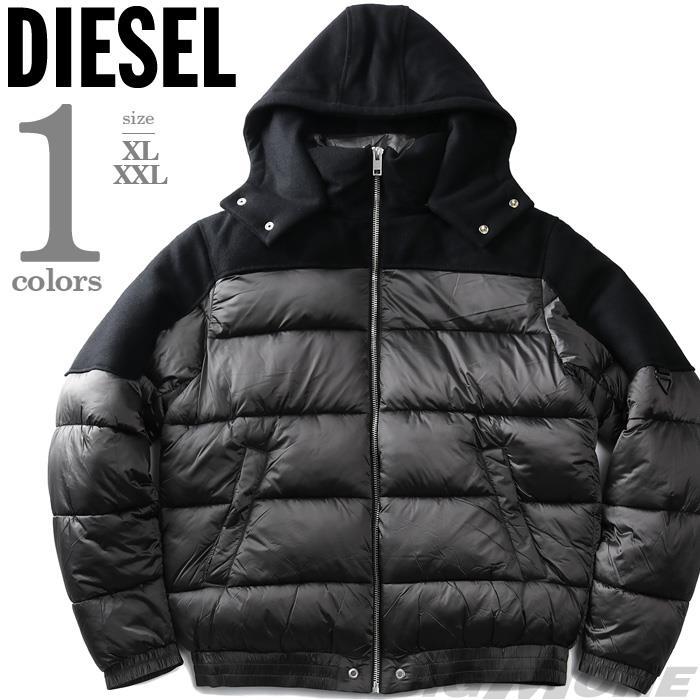 大きいサイズ メンズ DIESEL ディーゼル 中綿 切替 ジャケット W-NYWOOL 直輸入品 a00566-0iazn