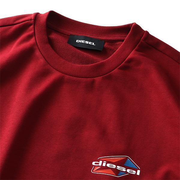 【冬最終】大きいサイズ メンズ DIESEL ディーゼル ロゴ スウェット トレーナー S-GIRK-K14 直輸入品 a00794-0hayt