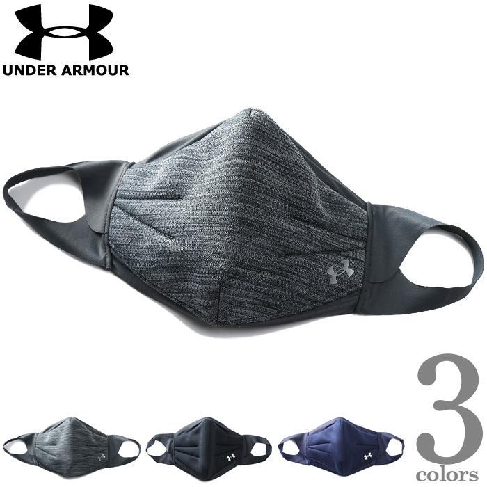 大きいサイズ メンズ UNDER ARMOUR アンダーアーマー スポーツ マスク USA直輸入 1368010