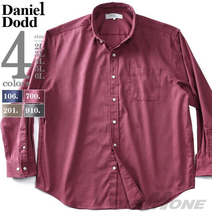 大きいサイズ メンズ DANIEL DODD 長袖 ツイル ボタンダウン シャツ 秋冬新作 936-200426
