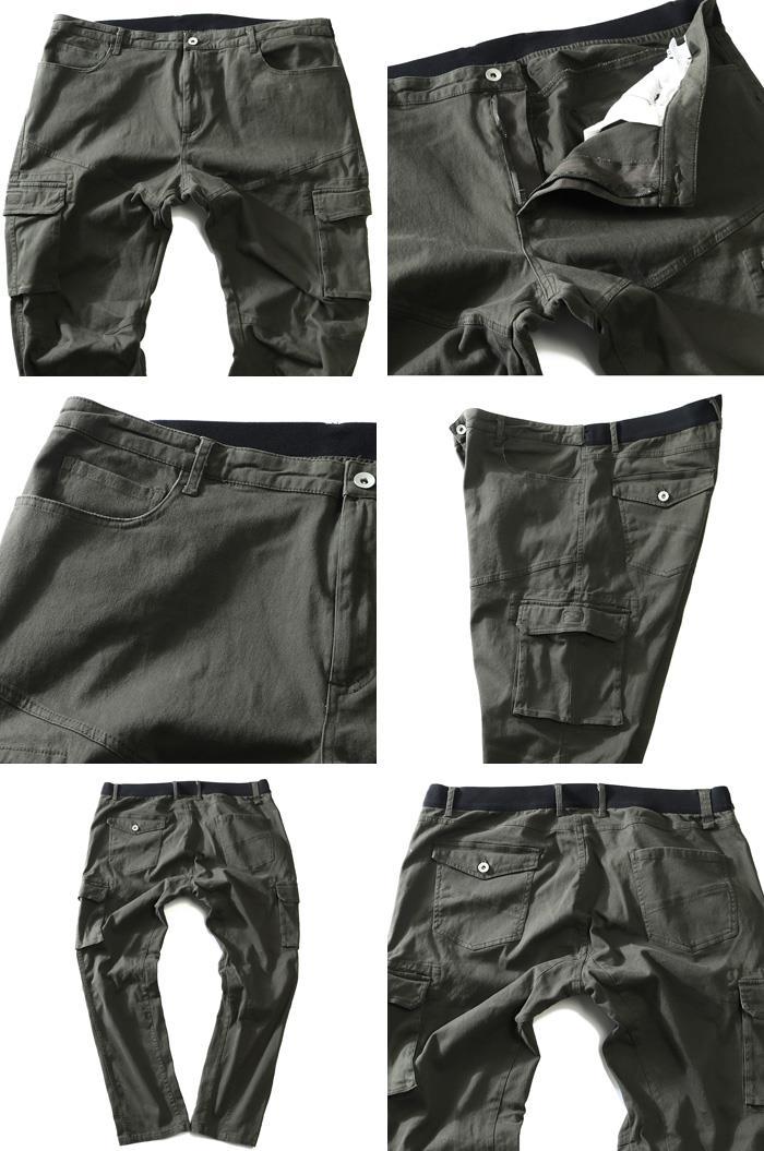 大きいサイズ メンズ DANIEL DODD カーゴ 7ポケット パンツ 936-d209001