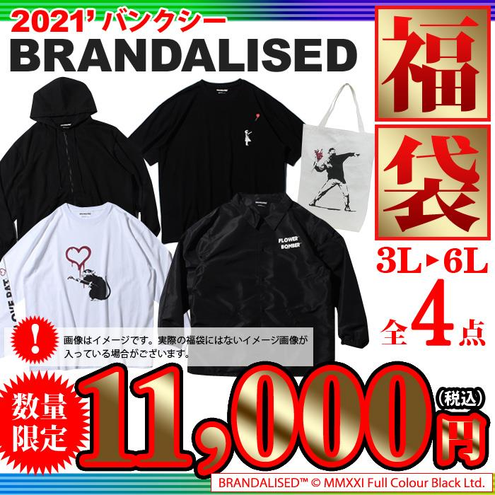 先行予約販売 大きいサイズ メンズ 3L 4L 5L 6L BRANDALISED福袋(バンクシー) 2021年 福袋 数量限定 Banksy 911020