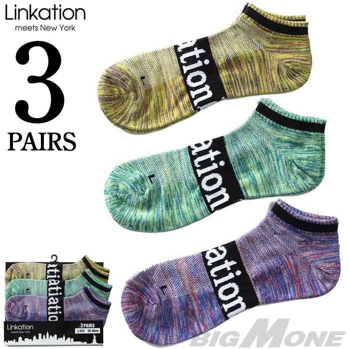 【2021GW】大きいサイズ メンズ LINKATION 3P スポーツ アンクル ソックス 靴下 春夏新作 azsk-219006
