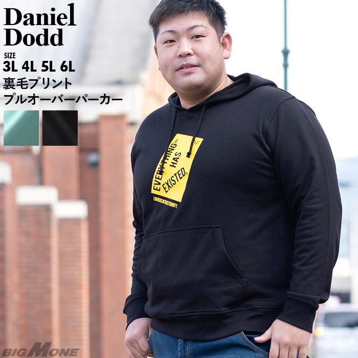 大きいサイズ メンズ DANIEL DODD 裏毛 プリント プルオーバー パーカー EXISTED 春夏新作 azsw-210128